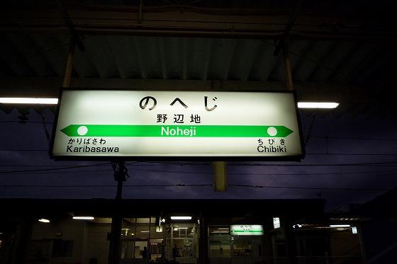 P1080597.jpg