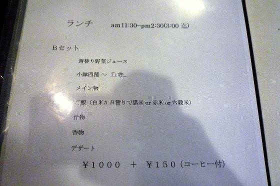 P2070827.jpg
