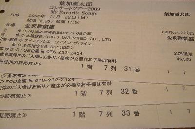 s-DSCF3986.jpg