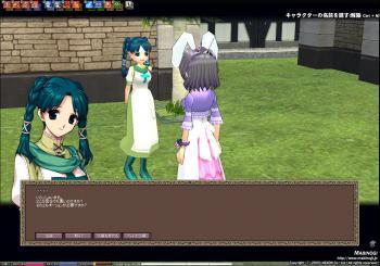 mabinogi_2009_08_30_003_convert_20090906002407.jpg