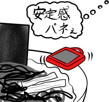 らーめんの夢3