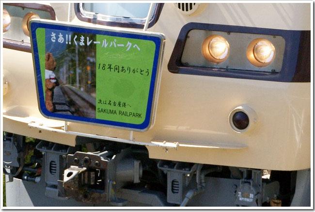 DSC02629A.jpg