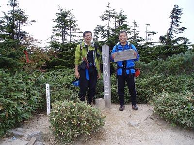 平ガ岳の山頂4