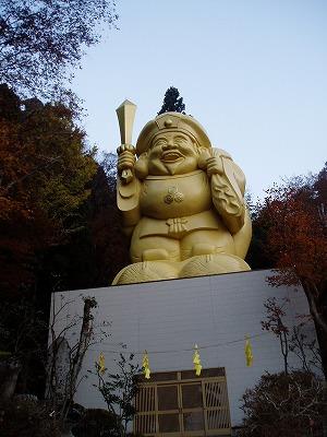 日本一の大黒様