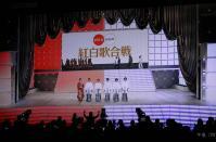 第61回NHK紅白歌合戦-2