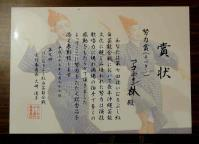 はいむるぶし20110327-3