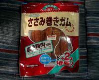 はじめてのお菓子20110830-1