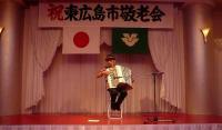 敬老会~演奏20110926-3