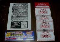 三線サークル20110828-2