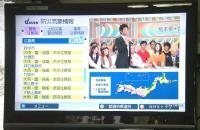 台風2号20110529