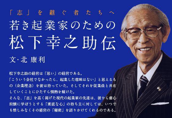 matusitakounosuke