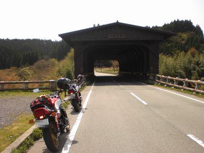 18.橋前