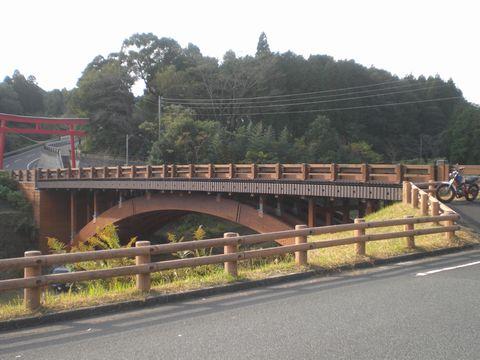 金峰2000年橋!