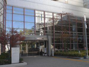 鹿児島市立図書館