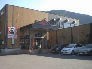 黒酢工場!