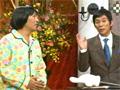 【松本人志】さんまと共演!から騒ぎ2/3