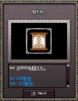 11月29日 賢明タイトルGET