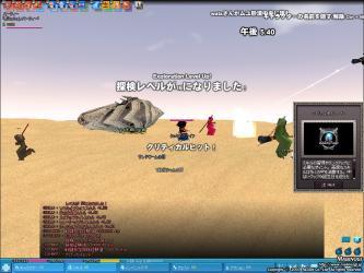 mabinogi_2010_02_16_001.jpg
