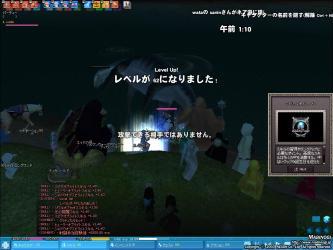 mabinogi_2010_02_19_001.jpg