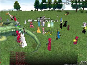 mabinogi_2010_02_21_001.jpg