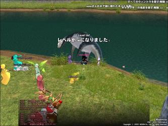 mabinogi_2010_02_22_002.jpg