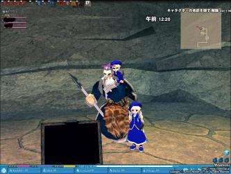 mabinogi_2010_06_15_0.jpg