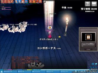 mabinogi_2011_04_06_002.jpg