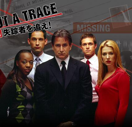「WITHOUT A TRACE」