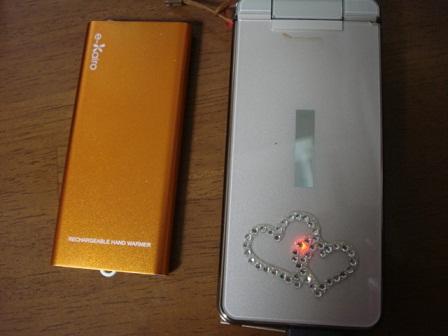 e-kairo