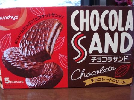 チョコラサンド