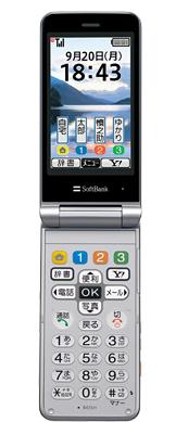 softbank843SH