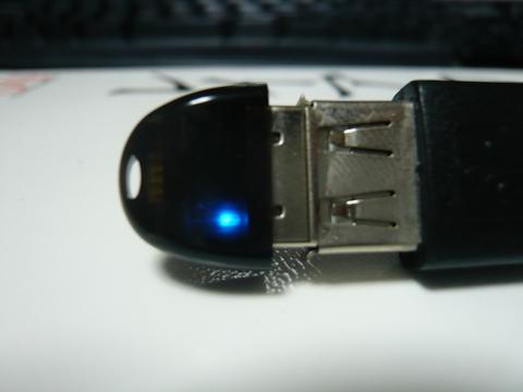 BT-MicroEDR1Xb.jpg