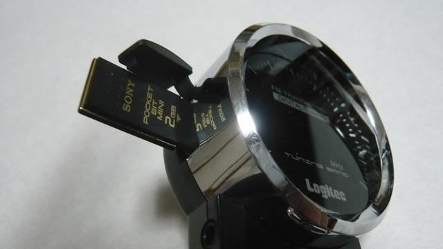 LAT-FM311Ub.jpg