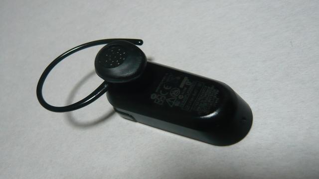 MOT-H300-b.jpg