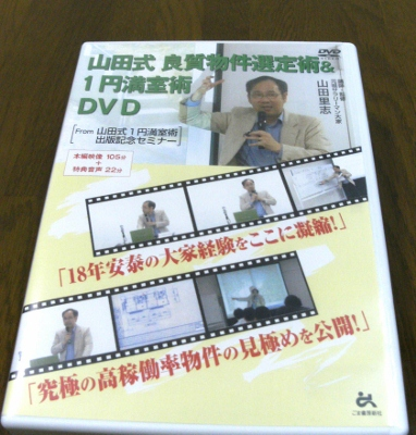 DVD (382x400)