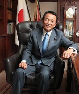 麻生太郎元首相のカップラーメン400円