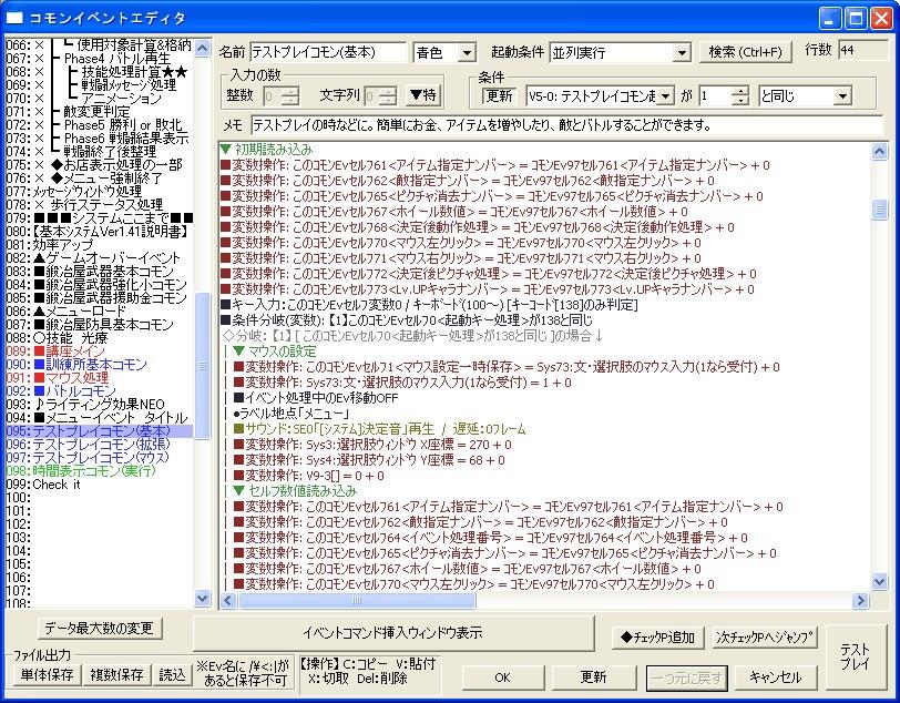 2009y12m10d_182108281.jpg