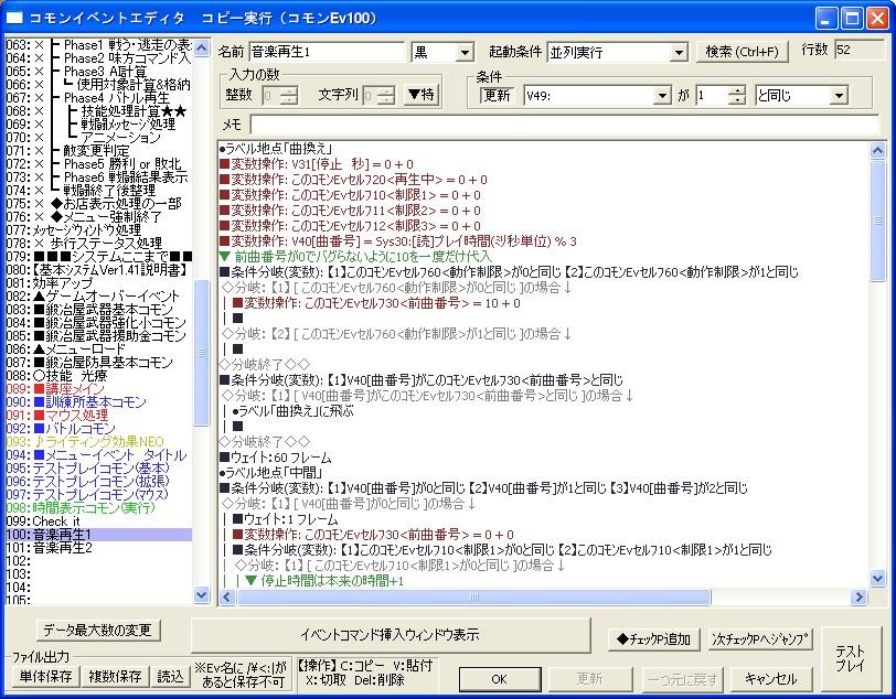2009y12m12d_095406031.jpg