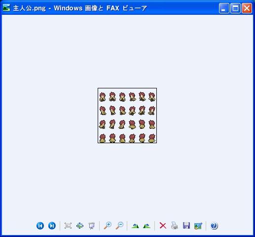 2010y03m23d_140144328.jpg