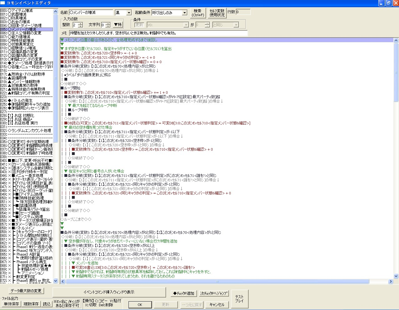 2010y04m18d_162248765.jpg