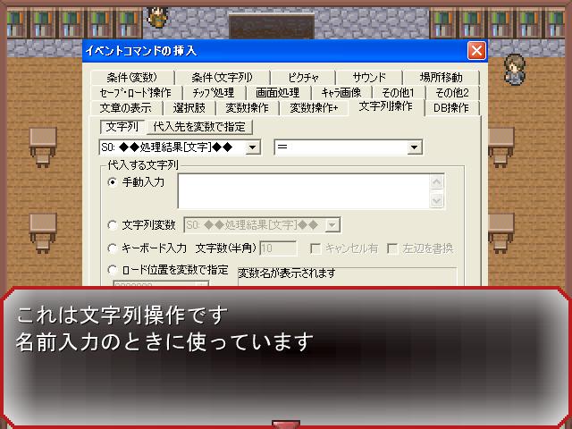 ScreenShot_2009_1121_12_53_16.png