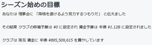 FM008365.jpg