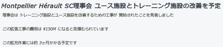 FM009146.jpg