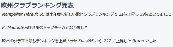 FM009276.jpg