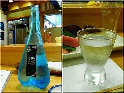 寿司清016056