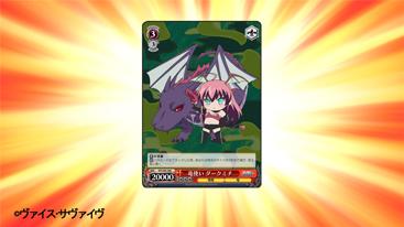 WEB_15話_ダークミチカード