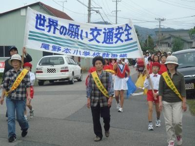 鼓笛パレード