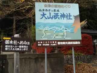 ooyama-kanban.jpg