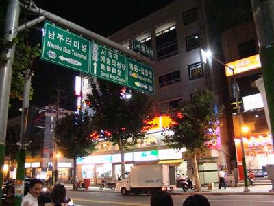 韓国2009 044_R