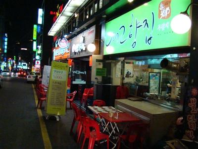 韓国2009 054_R